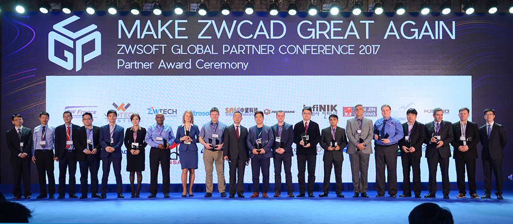 GPC 2017 Award Ceremony